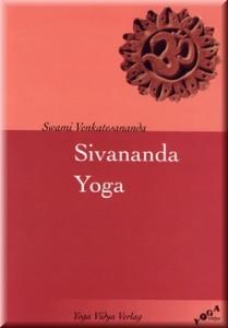 swami venkatesananda